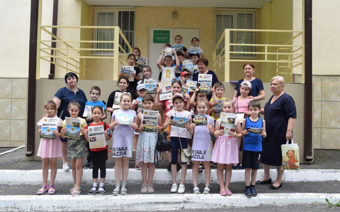 Дети пришкольного лагеря «Дружба»